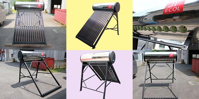自然循環式太陽熱温水器サイフォンHPイメージ