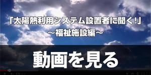 event_report